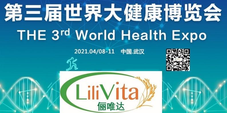 2021大健康_俪唯达(含二维码)